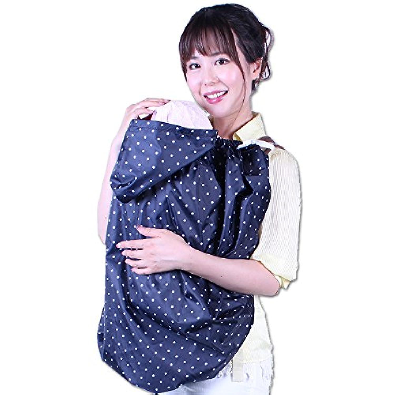 レインカバー レインママコート ママ レインコート 抱っこしたまま着られる 雨 梅雨 赤ちゃん 妊娠期 自転車 抱っこ紐 急な雨も安心 収納袋付き 巾着袋 便利 可愛い (ネイビー)