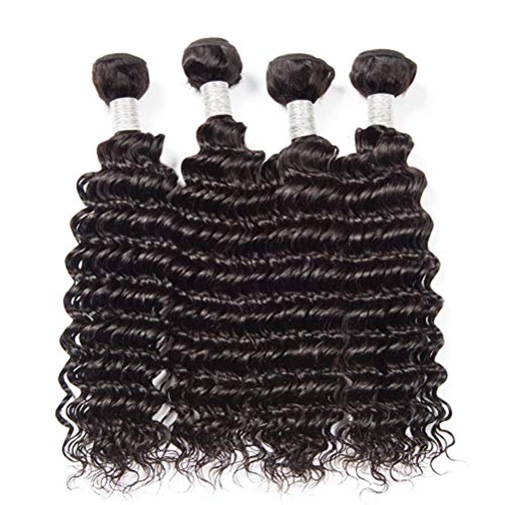 浴バンドルゼロ女性の髪織り密度150%ブラジル水の波髪1バンドル未処理のバージン人毛エクステンションブラジルの髪