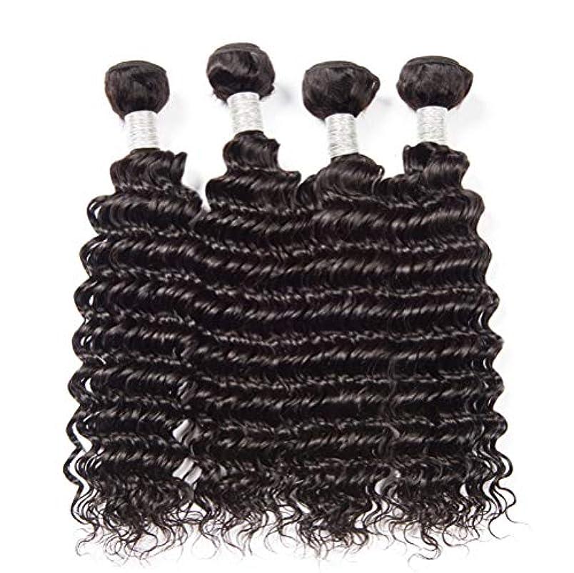 一般的にタオル飛行場女性の髪織り密度150%ブラジル水の波髪1バンドル未処理のバージン人毛エクステンションブラジルの髪