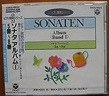 ソナタ・アルバム(1)(第5~第8番)(CDピアノ教則シリーズ)
