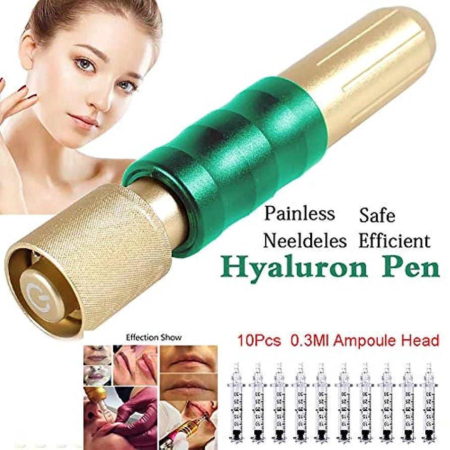 教育適合する葬儀0.3ミリリットル ヒアルロンペン ヒアルロン酸 酸 リップ フィラー ヒアルロン酸 針 自由 深い 補充 シワ 注入 ペン