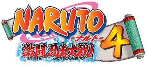 NARUTO-ナルト-激闘忍者大戦!4の詳細を見る