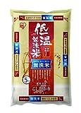 【精米】低温製法米 無洗米 新潟県産 こしひかり 5kg 平成28年産