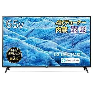 LG 65型 4Kチューナー内蔵液晶テレビ Alexa搭載/ドルビーアトモス対応 2019年モデル 65UM7300EJA