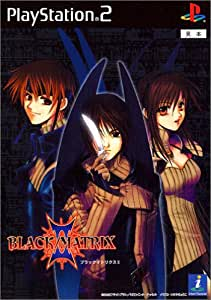 BLACK/MATRIX2