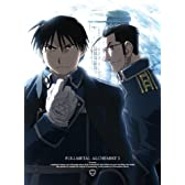 鋼の錬金術師 FULLMETAL ALCHEMIST 3(完全生産限定版) [Blu-ray]