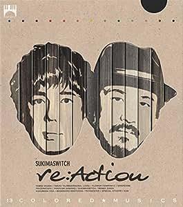 【メーカー特典あり】re:Action(初回生産限定盤)(アナザージャケット付き)