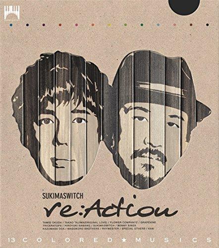 re:Action(初回生産限定盤)