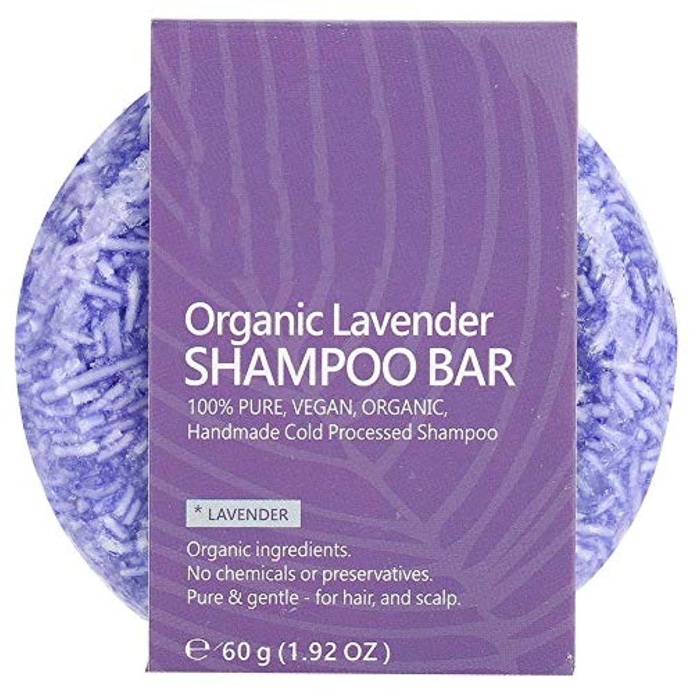 期限勝利した大理石エッセンシャルオイルシャンプー 天然植物エキスヘアシャンプー石鹸頭皮に栄養を与える(ラベンダー)