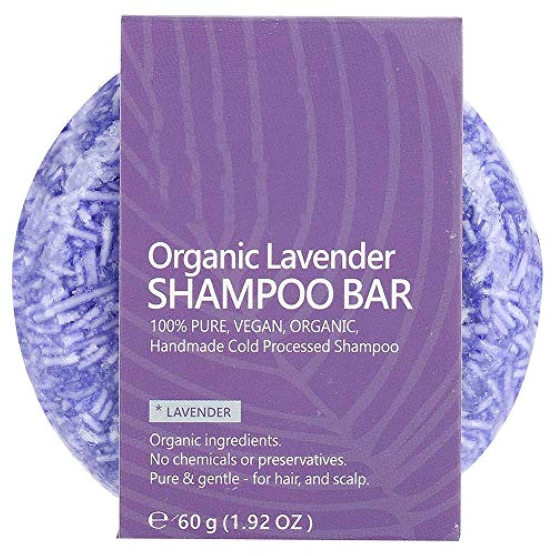 イブニング訴えるブッシュエッセンシャルオイルシャンプー 天然植物エキスヘアシャンプー石鹸頭皮に栄養を与える(ラベンダー)