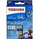 FlashAir 64GB 基本性能と無線転送速度が進化した最新世代東芝 TOSHIBA Wi-Fi SDXCカード 日本製【3年保証】 (64GB) 並行輸入品