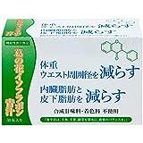 おいしい 葛の花 イソフラボン 青汁 国産 【機能性表示食品】3g×30包入
