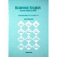Businss English 商業英語検定試験A・Bクラス対策ドリル