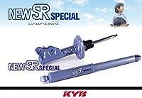 KYB(カヤバ) ショックアブソーバー[1本] (NEW SR SPECIAL) フィット GK3 NSF2182