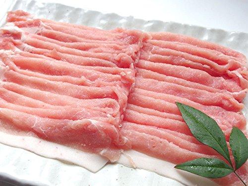 ブランド豚 米澤豚 一番育ち 豚ロースしゃぶしゃぶ用 1Kg