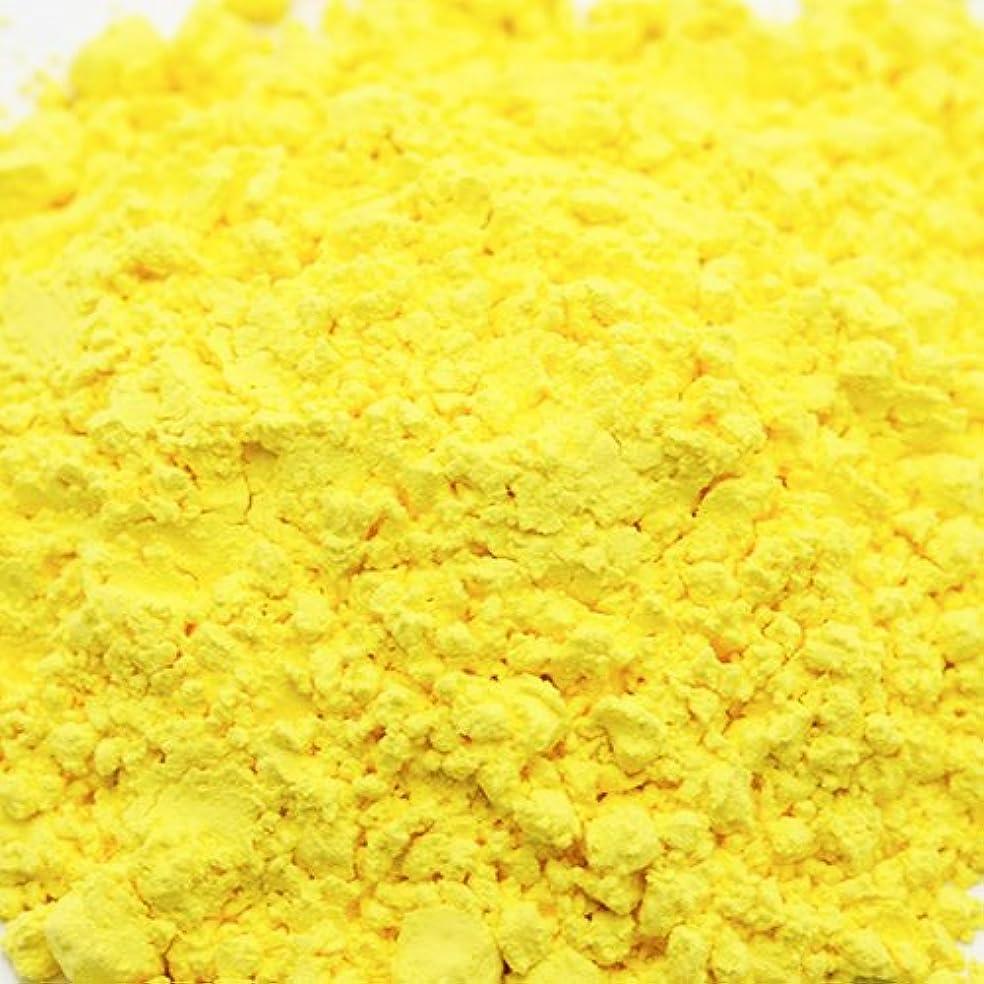 仕様廃棄毒キャンディカラー イエロー 5g 【手作り石鹸/手作りコスメ/色付け/カラーラント/黄色】