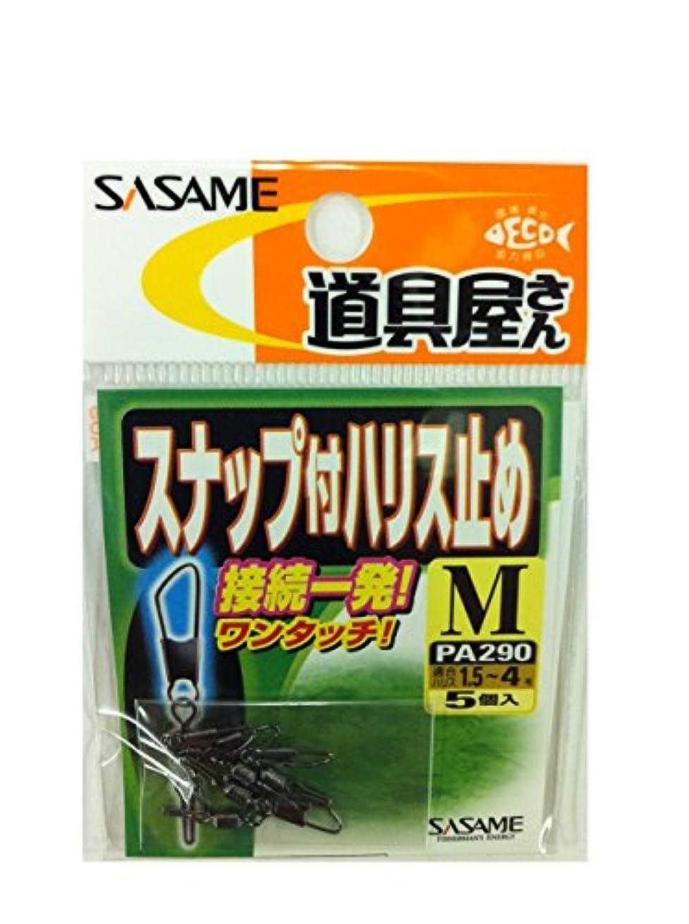 ささめ針(SASAME) PA290 道具屋 スナップ付ハリス止 M