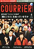 COURRiER Japon (クーリエ ジャポン) 2012年 04月号 [雑誌] [雑誌] / 講談社 (刊)
