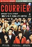 COURRiER Japon (クーリエ ジャポン) 2012年 04月号 [雑誌]