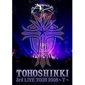 3rd LIVE TOUR 2008~T~ [DVD]