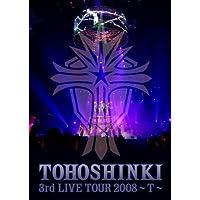 3rd LIVE TOUR 2008~T~