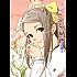 アカンプリス (TSコミックス)