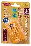 お菓子なパズル 森永ミルクキャラメル -