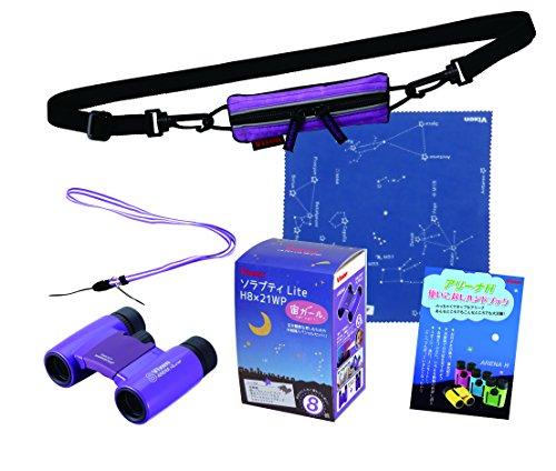 Vixen 双眼鏡 宙ガールシリーズ ソラプティLite H8×21WP パープル 14615-4