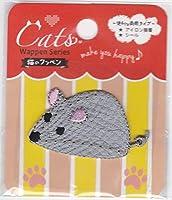 稲垣服飾 キャット シールワッペン ネズミ シールアイロン接着 両用 CAT016