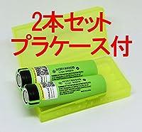 NCR18650B (3400mAh) 6A放電可 商社保証票付き 2本セット ケース付き [並行輸入品]