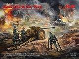 ICM 1/35 クルスクの戦いセット 1943年7月 プラモデル DS3505