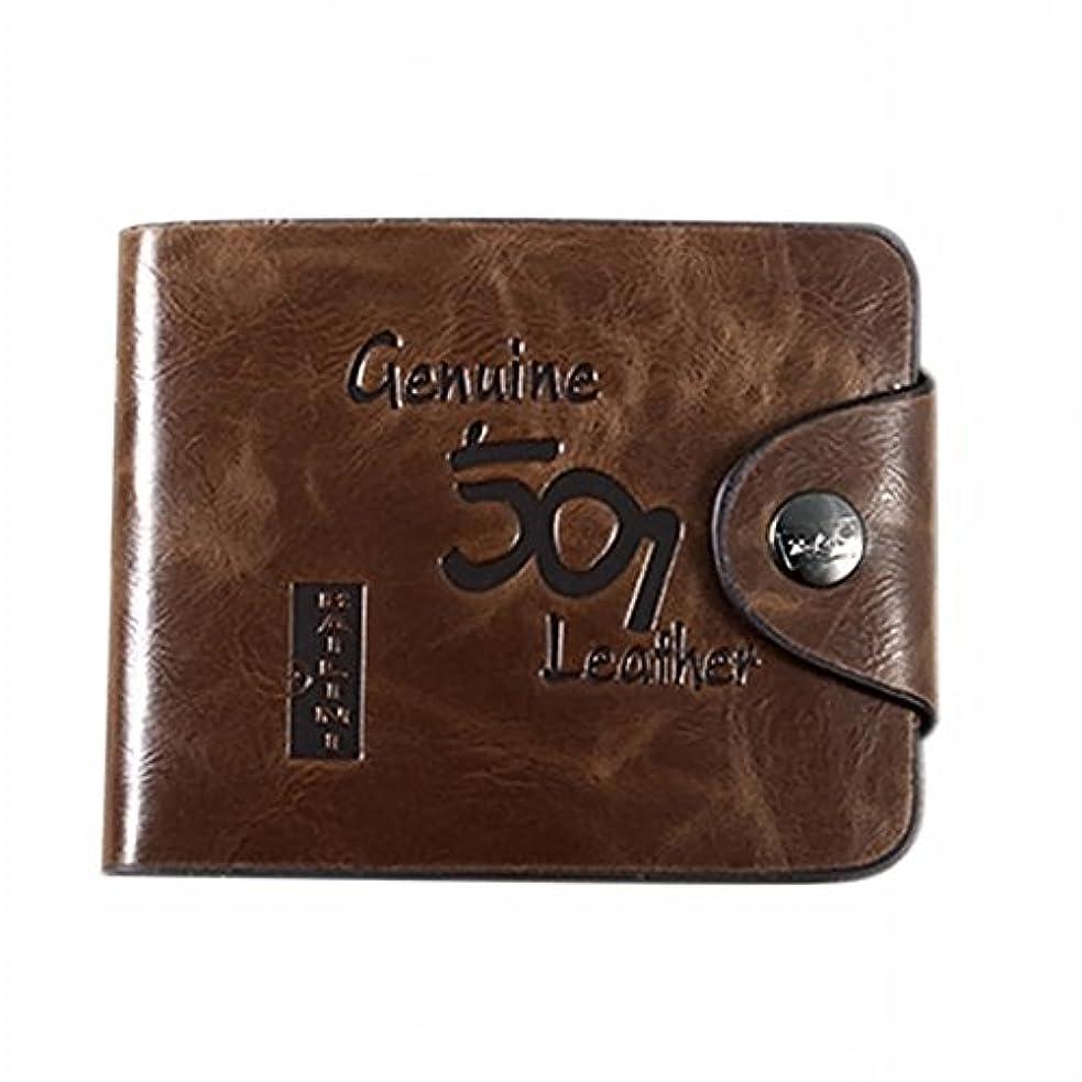 刻む繊細適格(シャイニング ガールズ)shining girls 財布 ウォレット メンズ 小銭入れ カードホルダー 二つ折り (2)