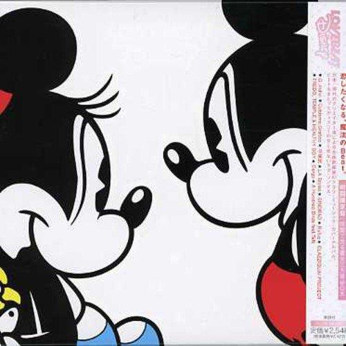 Lovebeat Disneyの詳細を見る