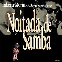 Noitada de Samba