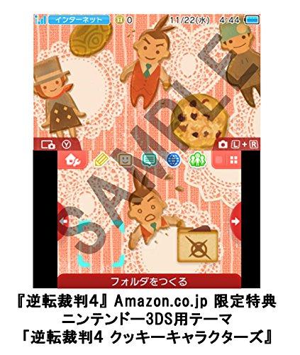 逆転裁判4 コレクターズ・パッケージ 【Amazon.co.jp限定】ニンテンドー3DSオリジナルテーマ「逆転裁判4 クッキーキャラクターズ」ダウンロード番号 配信