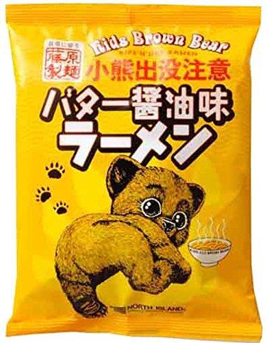 藤原製麺 北海道小熊出没注意バター醤油味ラーメン 1セット5袋