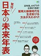 エイ出版社編集部 (編集)(5)新品: ¥ 1,080ポイント:33pt (3%)8点の新品/中古品を見る:¥ 1,080より