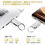 Type Cメモリ USBメモリ 3.0 フラッシュドライブ 64GB OTG USB Cメモリ3.1 MECO 2in1 USB 3.1 + USB 3.0 デュアルメモリ メモリースティック キーリング付き 金属 防水360度回転デザイン 高速データ転送 スマホ/MacBook/Windows/ノートパソコン対応