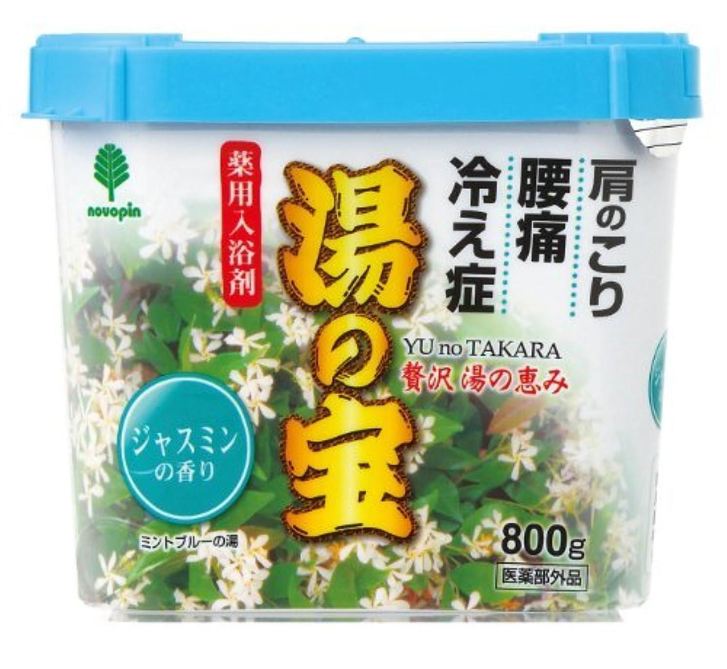 ネックレット腹部トロリーバス紀陽除虫菊 湯の宝 ジャスミンの香り 800g【まとめ買い16個セット】 N-0056