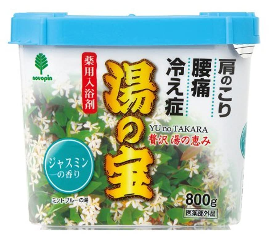 リボン拒絶食堂紀陽除虫菊 湯の宝 ジャスミンの香り 800g【まとめ買い16個セット】 N-0056