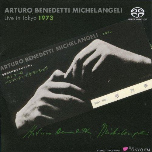アルトゥーロ・ベネデッティ=ミケランジェリ・ライヴ・イン東京 1973 (ARTURO BENEDETTI MICHELANGELI Live in Tokyo 1973) [非圧縮SACDシングルレイヤー]