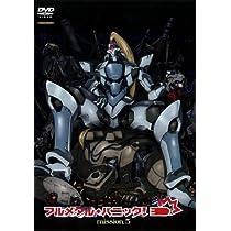 フルメタル・パニック! mission.5〈限定版〉 [DVD]