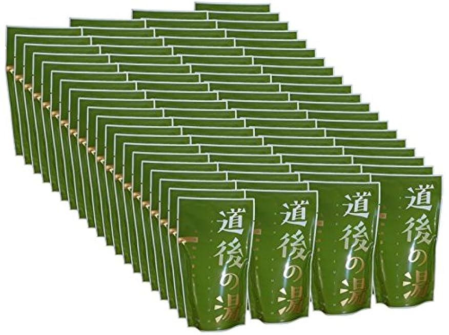 コロニアル株式会社強風高級温泉のもと 道後の湯 200g×80袋