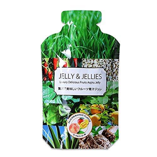【初回限定!トライアルパック】JELLY&JELLIES ジェリーアンドジェリーズ 青汁 ジュレ 45g 10個