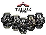 【TAILOR JAPAN】メンズ ミリタリー腕時計 メンズウォッチ 防水 デュアルコア アナログデジタル 軍仕様モデル SMAEL アウトドア スポーツ