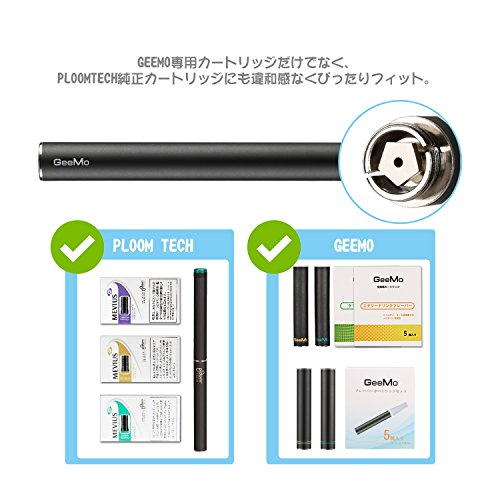 『【最新版】 プルームテック PloomTech 互換バッテリー バイブレーション通知機能搭載 大容量280mah 2本入り GeeMo』の6枚目の画像