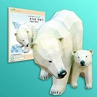 Papertoy - Eco Series Polar bear