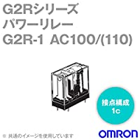オムロン(OMRON) G2R-1 AC100/(110) パワーリレー NN