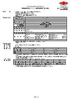 テツゾールP-300 エコ;グレー_16kg[日本ペイント]