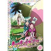 ハートキャッチプリキュア!【6】 [DVD]